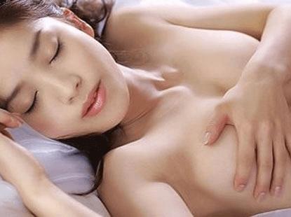 Hình ảnh gái xinh thủ dâm