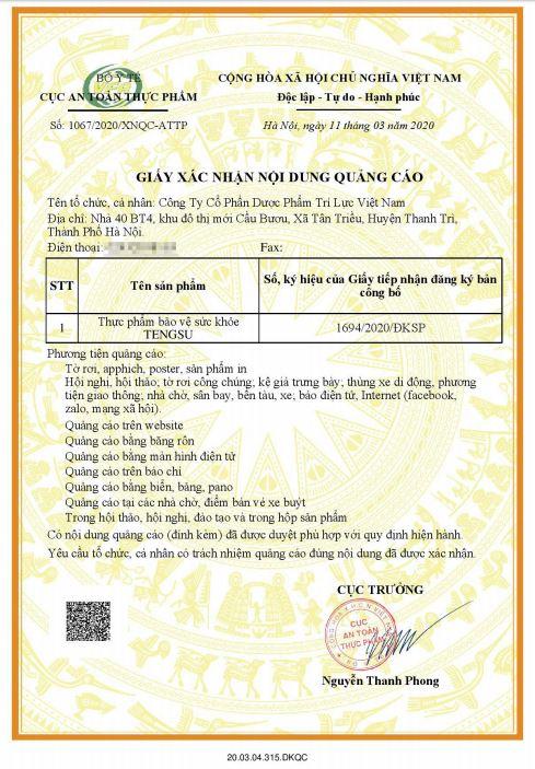 Thông tin chi tiết về tengsu